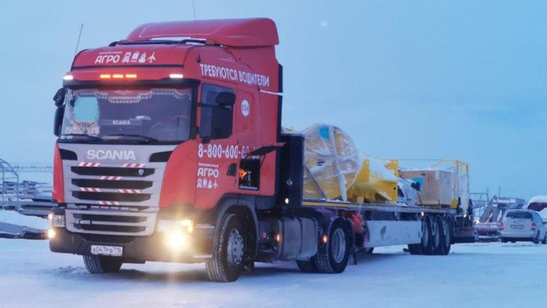 Транспортировка грузов по СНГ