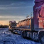 Доставка грузов в труднодоступные места